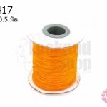 เชือกค๊อตต้อนเคลือบ สีส้มแสด 0.5มิล (1ม้วน/100หลา)