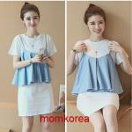 K9004 เดรสคลุมท้องแฟชั่นเกาหลี เดรสผ้ายืดสีขาว ตัวเสื้อเอี้ยมยีนส์นิ่มติดกับเดรส