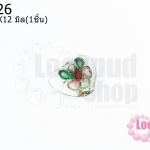 ลูกปัดกังไส หัวใจ สีขาว 10X12มิล(1ชิ้น)