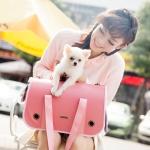 กระเป๋าสะพายหนังน้องหมาสีชมพูไซด์ M