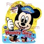ลูกบอลกลิ่นหอม : Disney Happy Sky