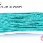 เชือกเกลียว สีเขียวพาลเทล 3มิล (1พับ/36หลา)
