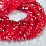 คริสตัลจีน สีแดง ทรงซาลาเปา ขนาด 6 มิล ลดราคาเหลือเส้นละ 80 บาท จากปกติเส้นละ 150 บาท ยาว 18.5 นิ้ว มี 99 เม็ด