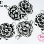 ตัวแต่งโรเดียม ดอกไม้ 2 รู 25x18 มิล