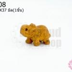 เปลือกไม้ ช้าง 20X37มิล (1ชิ้น)