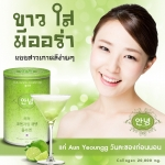 Aun-Yeong Collagen 20,000 mg.อันยองคอลลาเจน คอลลาเจนเกรดพรีเมี่ยมนำเข้าจากเกาหลี อัดแน่นเต็มโดส
