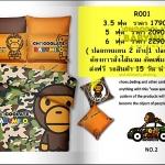 ผ้าปูที่นอน e-sal monkey ลายทหาร 6 ฟุต