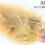 ขนนกมีริบบิ้น สีน้ำตาลอ่อน ยาว 5 ซม.(มี5ชิ้น)