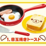 Re-ment Miniature Sanrio San-X Rilakkuma Breadfast Kitchen Eggs Set # 1