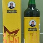ยาบำรุงร่างกายกล่องเหลือง สตาร์ไลฟ์ 111 ใช้บำรุงร่างกาย บำรุงโลหิต