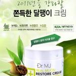 Dr.MJ ครีมเมือกหอยทาก Real Mucin Restore Cream 50ml. (์NEW!!) ฮิตสุดๆ ครีมบำรุงผิวที่สกัดมาจากเมือกหอยทาก นวัตกรรมใหม่ล่าสุด นำเข้าจากเกาหลีแท้ๆๆ