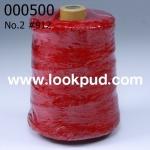 เชือกเทียน ตรากีตาร์(ม้วนใหญ่) สีแดง เบอร์ 2 #912 (1ม้วน)