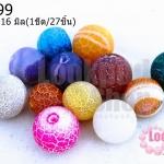 หินเกร็ดมังกรเก่า คละสี 14-16 มิล(1ขีด/100กรัม)