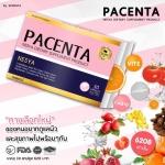 วิตามินอนุพันธ์ Pacenta Nesys By skinista พร้อมขาว ออร่า สะท้อนแสงแดดสุขภาพดี