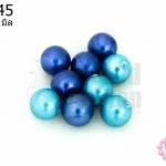 ลูกปัดมุก พลาสติก สีน้ำเงิน+สีฟ้าน้ำทะเล 10มิล (1ขีด/ 79ชิ้น)