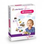 โปรแกรมเสริมสร้างพัฒนาการเด็ก Chinese Content บรรจุกล่อง (ส่งฟรี EMS)