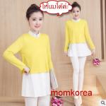 MK11007 เสื้อเปิดให้นมแฟชั่นเกาหลี 2 in 1 โทนสีเหลือง ตัวเสื้อติดกัน ตัวในเป็นผ้าเชิ๊ตสีขาวมีกระดุม