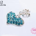 ตัวแต่งโรเดียมชุบเงิน จี้รูปหัวใจ เพชรสีฟ้า 17X 26มิล (1ชิ้น)