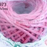 เชือกป่านย้อมสี สีชมพู #07 เส้นใหญ่ (1ม้วน)