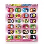 เกมการศึกษา handtoy Stick Number-Animal (4050) | สินค้าหมด