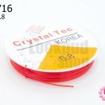 เอ็นยืด แบบกลม สีแดง เบอร์ 0.8 (1ม้วน/10 หลา)
