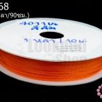 เชือกหางหนู สีส้ม 2มิล(1หลา/90ซม.)