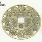 เหรียญจีน สิบสองนักษัตร สีทองเหลือง 90มิล(1ชิ้น)