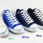 รองเท้าGambol GB86105 เบอร์ 40-43
