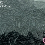 ลูกปัดจีน ปล้องยาว สีดำ 2X7มิล(1ถุง)