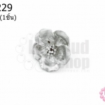 กระดุมโลหะ ดอกซากุระ สีเงิน 21มิล(1ชิ้น)