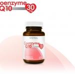 Vistra CoEnzyme Q10 30 mg 45 แคปซูล ปกป้องริ้วรอยก่อนวัย สารต้านอนุมูลอิสระก่อนวัย มีผลดีต่อหัวใจ