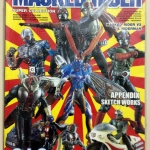 นิตยสาร Hobby Masked Rider Super Collection