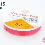 เอ็นยืด แบบกลม สีชมพู เบอร์ 0.8 (1ม้วน/10 หลา)