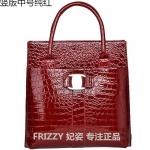 กระเป๋าสะพายข้าง HICOCO พร้อมส่ง รหัส SUHL016S