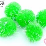 ปอมกำมะยี่ สีเขียวอ่อน มีดิ้น 2ซม.(50ชิ้น)