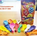 +Promotion+ ชุดลูกโป่ง Happy New Year! - ลูกโป่งกลม คละสี คละแบบ ไซส์ 12 นิ้ว จำนวน 14 ใบ