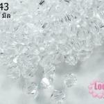 คริสตัลพลาสติก ทรงไบโคน สีขาว 6 มิล