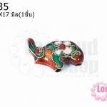 ลูกปัดกังไส ช้าง สีน้ำตาล 19X17มิล(1ชิ้น)