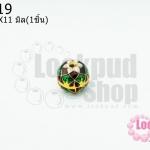 ลูกปัดกังไสทิเบต สีเขียว-แดง-ขาว 12X11มิล(1ชิ้น)