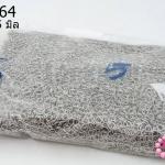 ห่วงทำสร้อย สีโรเดียม 5มิล (1กิโล/1,000กรัม)