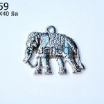 จี้รูปช้าง สีโรเดียม 35X40 มิล (1ชิ้น)