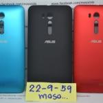 ฝาหลัง Asus Zenfone GO TV 5.5 ZB551KL / Zenfone DTAC Edition 5.5
