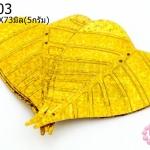 เลื่อมปัก หัวใจใหญ่ สีทองดิสโก้ 56X73มิล(5กรัม)