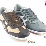 รองเท้าGambol GB86104 เบอร์ 40-43