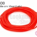 สายยางพลาสติก สีแดงขุ่น 3มิล 10หลา(1เส้น)