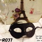 หน้ากากแฟนซี Fancy Party Mask /Item No. TL-R037