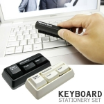 S002 KEYBOARD STATIONERY SET