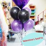วาเลนไทน์ Valentine's Set # 16 *สามารถเลือกเปลี่ยน สีได้ตามความต้องการ*