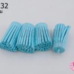 พู่หนังชามุด สีฟ้า 3.5ซม (4ชิ้น)