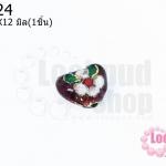ลูกปัดกังไส หัวใจ สีม่วงเปลือกมังคุด 10X12มิล(1ชิ้น)